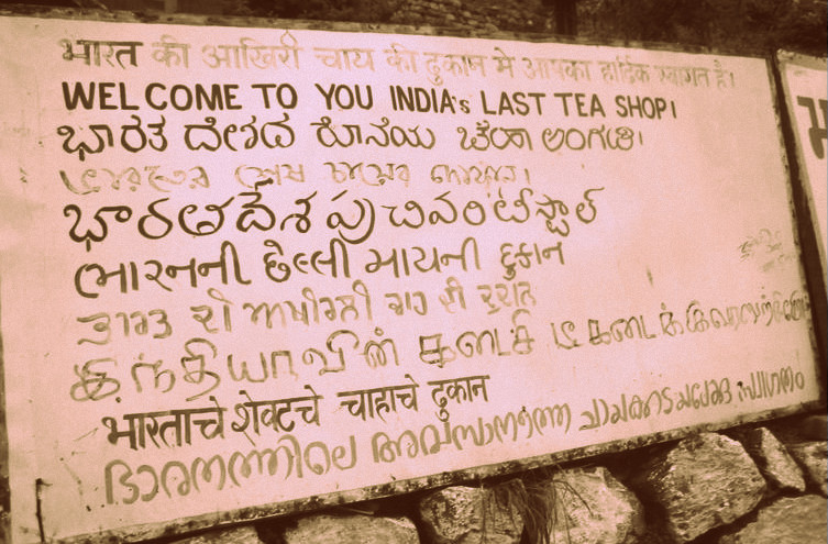 Same Message in 10 different languages outside a tea stall