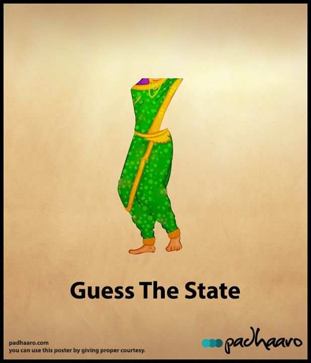 Guess State_3