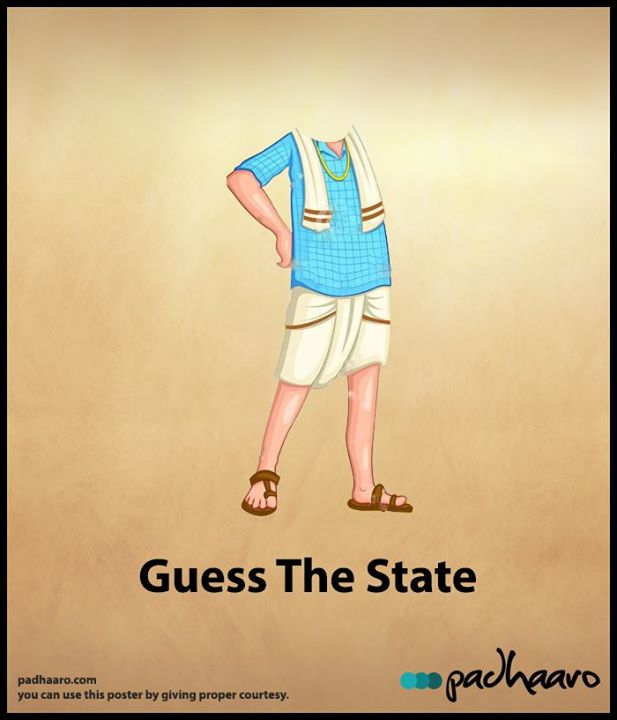 Guess State_4