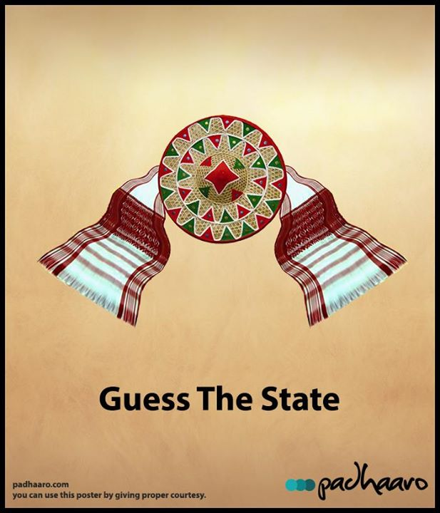 Guess State_5