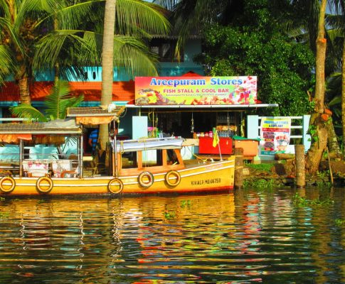 Alleppey – A conversation that led to many discoveries!